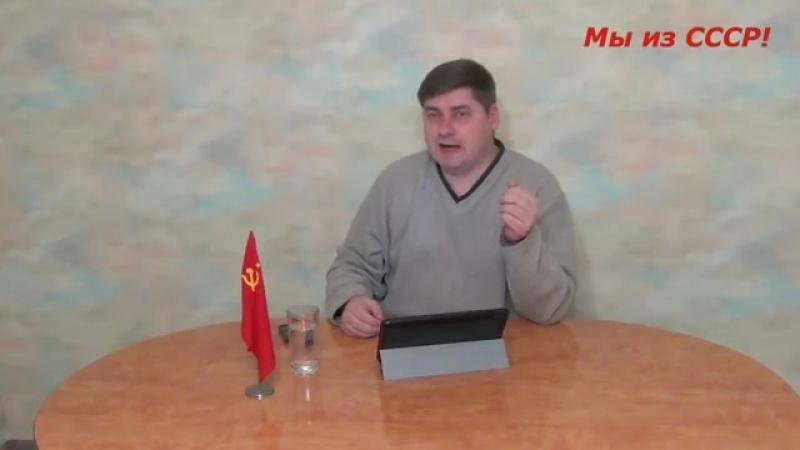 Выборы ☭ Конституция СССР ☆ Народный депутат ☭ Избирательная система Советского