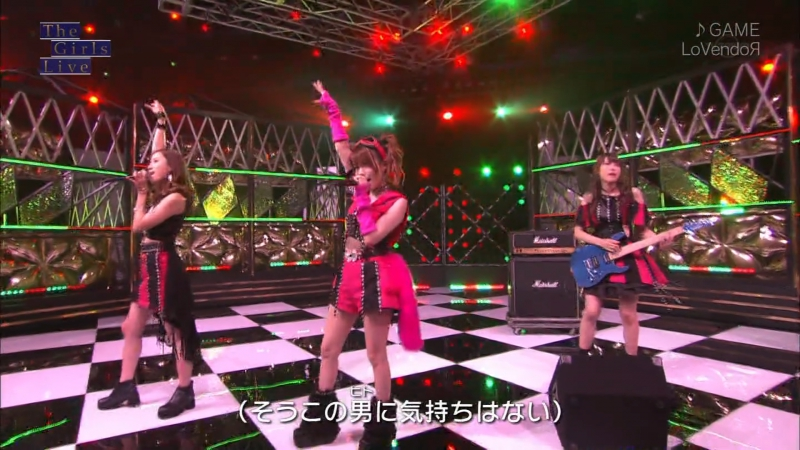 [LIVE] LoVendoЯ ♪ GAME (The Girls Live 12/09/2017)