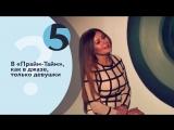 7 вопросов. Нина Павлова