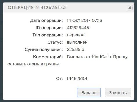 https://pp.userapi.com/c840329/v840329714/13e81/e-udNrjvdsc.jpg