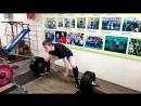 Павел Гуренко тяга 145 кг