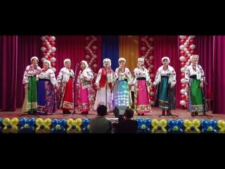 По сито)(Кавер версия песни Luis Fonsi - Despacito ft. Daddy Yankee в исполнении ансамбля с.Плоское)