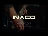 Inaco Band - блюзовый концерт.