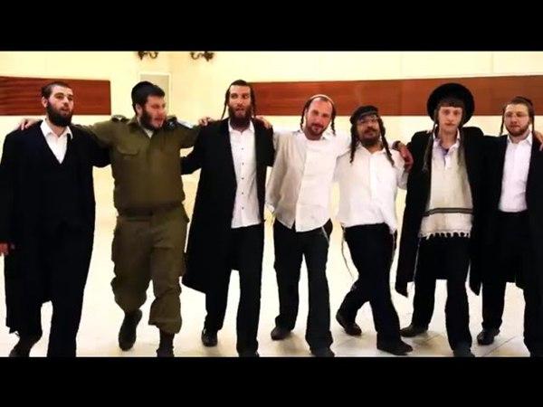 Yachad by Beri Weber the Official Music Video - בערי וובר יחד