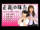 Seigi no Mikata OST 01 槇子のテーマ