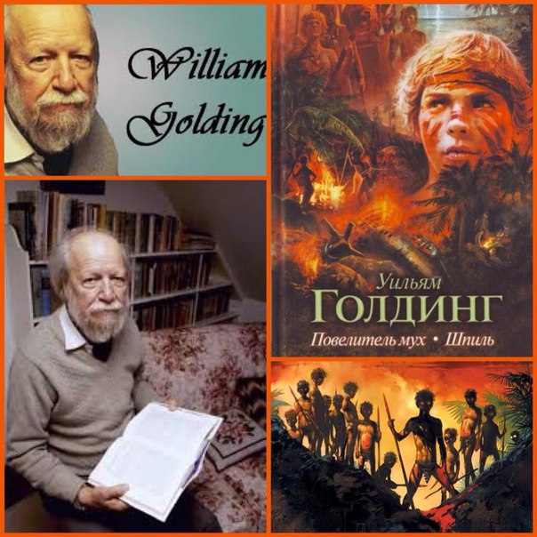 a biography of william golding the english novelist Biography of william golding sir william gerald golding was born in 1911 in saint columb minor in cornwall, england, to alec golding, a socialist teacher who supported this novel won the booker mcconnell prize, the most prestigious award for english literature, and inspired two sequels, close.