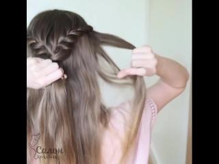 Коса русалки или французкая косичка с пучком?