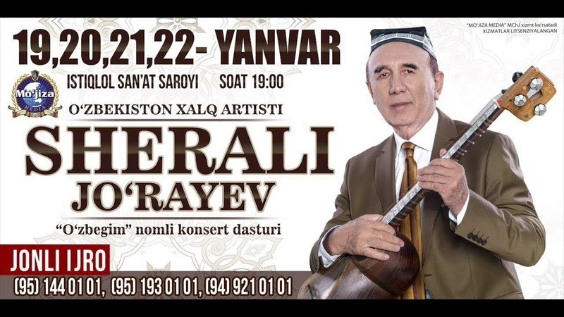 Sherali Jo'rayev - O'zbegim nomli konsert dasturi 2018