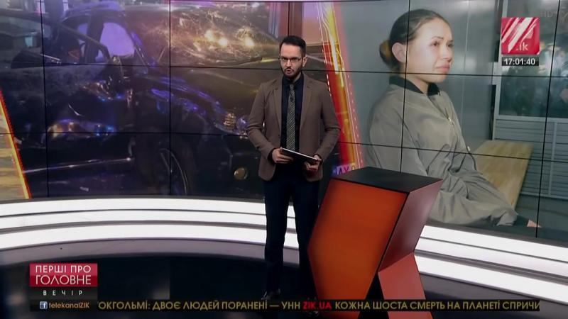 Харьков. 20 сентября, 2017. Суд над Зайцевой (ZIK)
