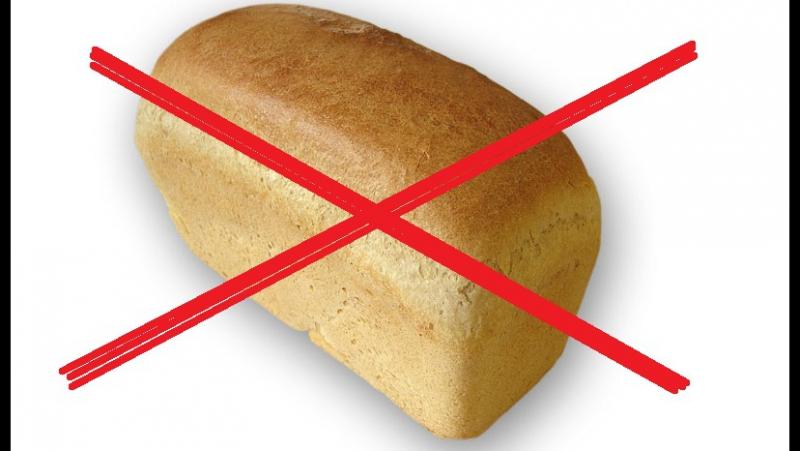 Вред магазинного хлеба/ Не ешьте хлеб