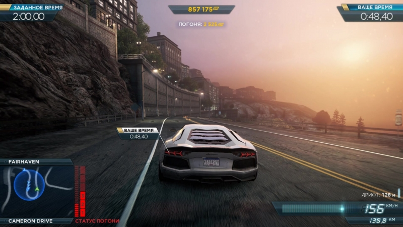 Need for Speed Most Wanted 20128