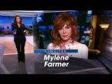 Mylene Farmer - Милен Фармер - Отрывок интервью -