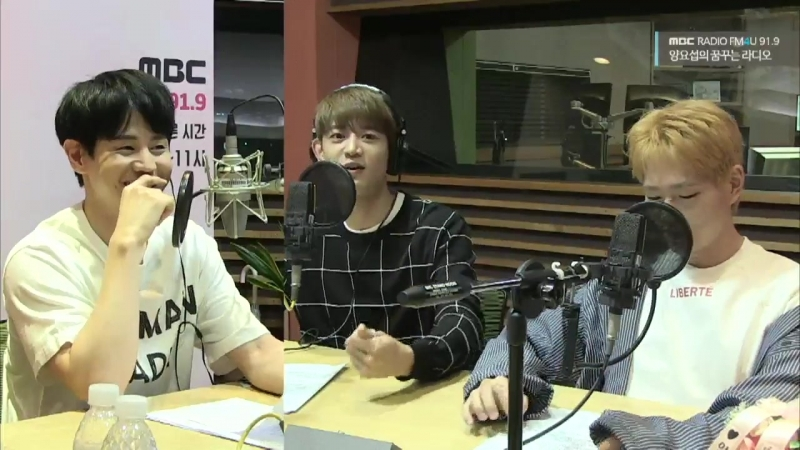 180606 Onew Minho Radio Yang Yo Sup's Dreaming