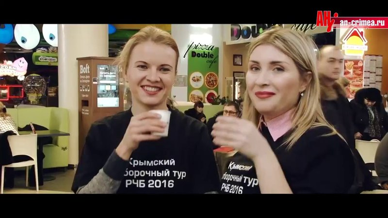 Первый Крымский чемпионат бариста 2016