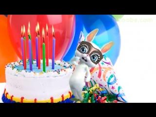 Zoobe Зайка С днём рождения, подруга Зажигательное поздравление.mp4