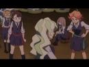 Академия ведьмочек / Little Witch Academia 1-9 серии