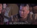 Кубылай-хан, или Хубилай 44 серия, режиссёр Сиу Мин Цуй, 2013 год. С многоголосым переводом на русский язык.