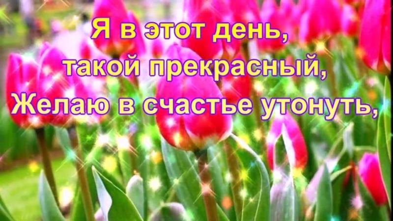 Для тебя зайка моя с праздником))