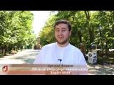 Арслан Доциев госуслуги