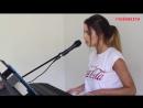 Sam Smith - Stay With Me (cover),красивая милая девушка с волшебным голосом очень классно спела кавер,поёмвсети,у девочки талант