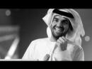 حسين الجسمي - بحبك وحشتيني (جودة عالية) HQ