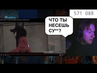[Edward] DK (Даня Кашин) бомбит на реакцию своего клипа - Не достоин жизни