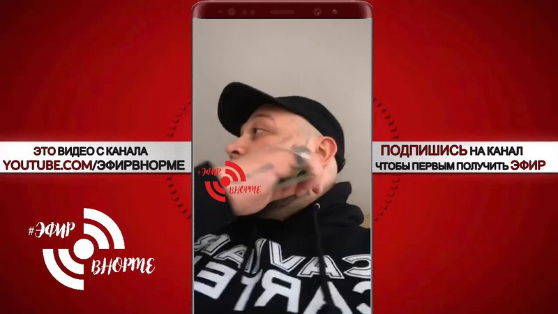 Kyivstoner о Слава КПСС, Сява, Маятник Фуко, Versus, новое демо 24.3.18