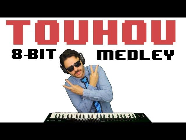 A-Bit of Touhou