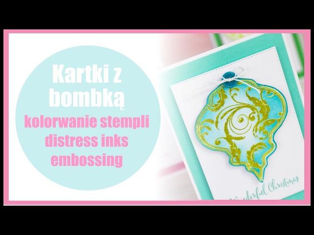 Kurs na proste kartki bożonarodzeniowe embossing distress ink