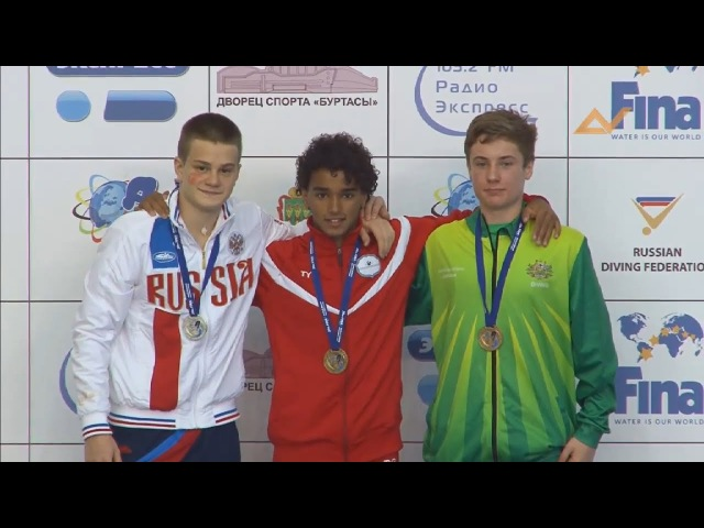 20th FINA World Junior Diving Championships 2014 -1m Boys B Final - Uncut