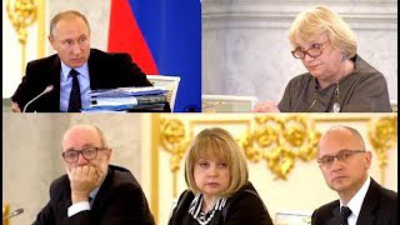 Путину в глаза о ФАЛЬШИВЫХ выборах, а он и не знал! Эллочка Памфилова в ШОКЕ!