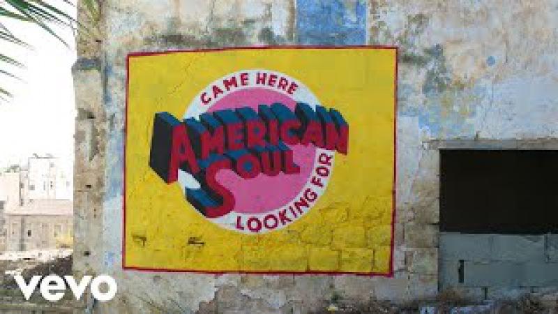 Directed by Broken Fingaz Crew U2 American Soul Lyric Video
