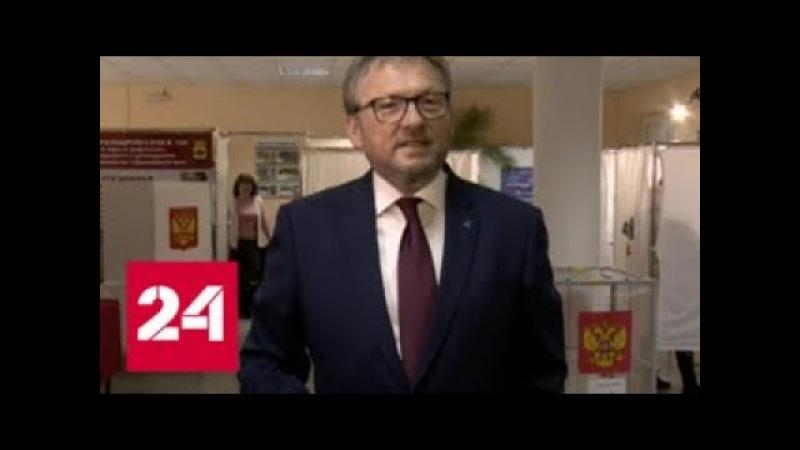 Борис Титов проголосовал в Абрау-Дюрсо - Россия 24