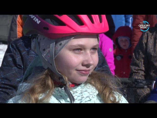 Открытое зимнее первенство г о Орехово Зуево по велосипедному спорту маунтинбайк кросс кантри