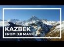Горы покрытые глазурью / Казбек