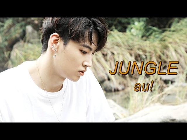 Jaebum (제이비) - ❝ Chase me ❞ [ᴊᴜɴɢʟᴇ ᴀᴜ!]