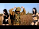 Военный Позор Ч.5. Раб Барвихи 18!
