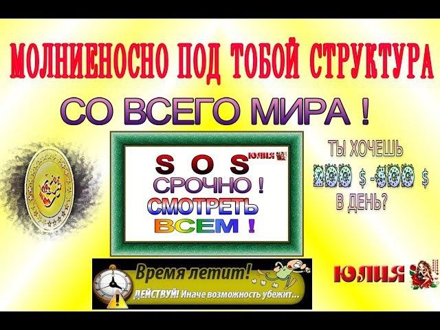 КРИПТО РЕВОЛЮЦИЯ! ЦИФРОВАЯ СЕТЬ MASSCRYP MASSCONNECTS
