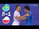 Poland 1-5 Kazakhstan (Euro Futsal) - All Goals & Highlights HD 01/02/2018