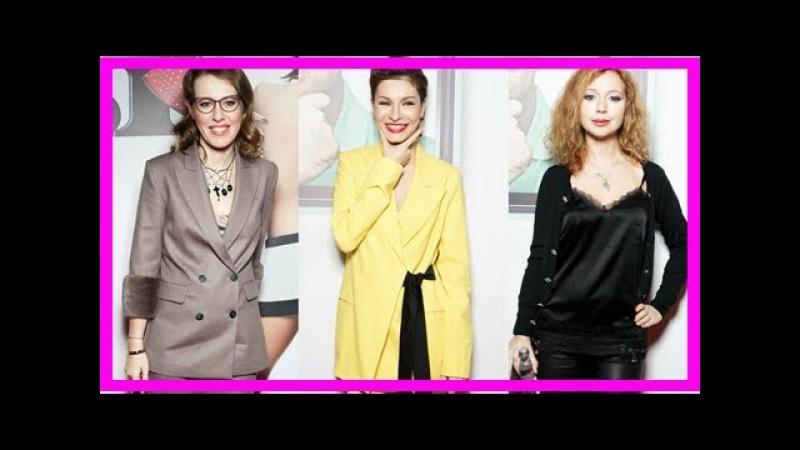 Ксения Собчак, Елена Подкаминская и другие на премьере нового «О чем говорят мужчины»