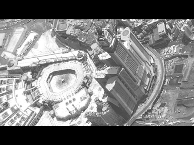 Video of Mecca Captured by a Satellite