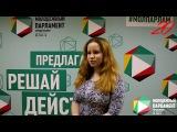 Политпросвет экзаменовка со Светланой Рябовой