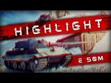 Highlight   E 50 Ausf. M   S1mk0
