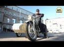 Мотоцикл ИЖ 350. Реставрация. Мотоателье Ретроцикл.