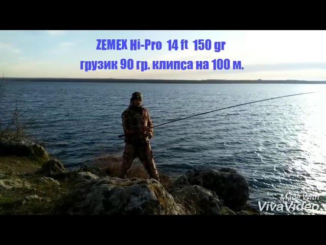 Zemex Hi-Pro бросок на 100 метров. Тест.