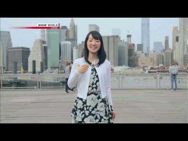 近藤 麻理恵/Marie Kondo Tidy up with KonMari! 1: In New York