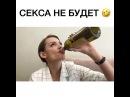 """Чокнутые Русские on Instagram """"Бывает😊😂. 📹 @nika_viper ❗️❗️❗️ Внимание 1️⃣ Напиши ТРЕТИЙ комментарий - получишь пиар в СТОРИС. 2️⃣ За ТРИДЦАТЫЙ..."""