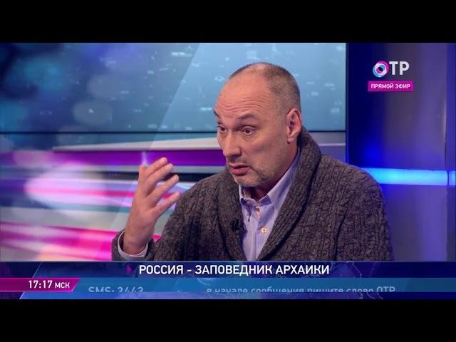 Петр Щедровицкий: Сегодня мы вынуждены платить за неэффективность старых инфраструктур