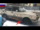 Это Россия, Детка ЛУЧШИЕ РУССКИЕ ПРИКОЛЫ 2017 || Да что вы знаете о тюнинге авто?