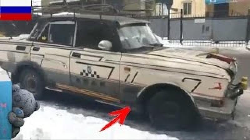 Это Россия Детка ЛУЧШИЕ РУССКИЕ ПРИКОЛЫ 2017 Да что вы знаете о тюнинге авто